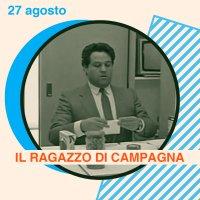 Il ragazzo di campagna  - con Renato Pozzetto, Massimo Serato, Massimo Boldi, Enzo Cannavale, Donna Osterbuhr